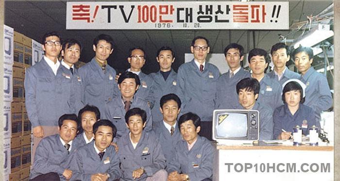 chiếc tivi đầu tiên năm 1970