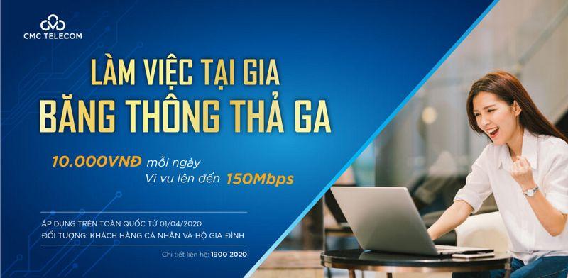 InternetCMCTelecom
