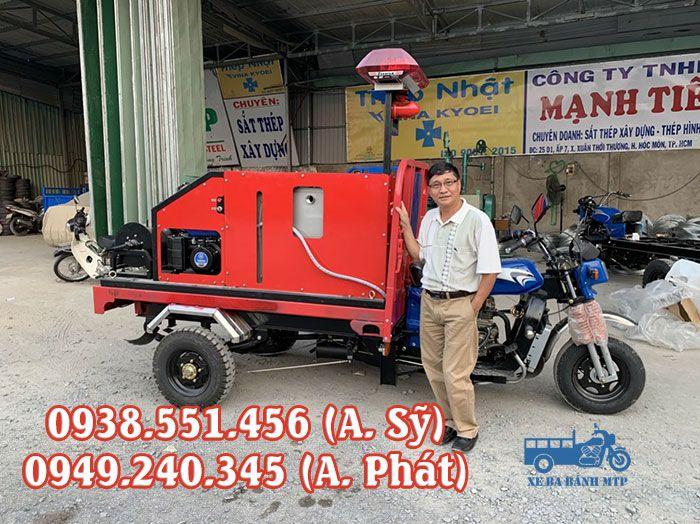 Xe ba bánh MTP - địa chỉ mua xe ba bánh chất lượng tại TPHCM